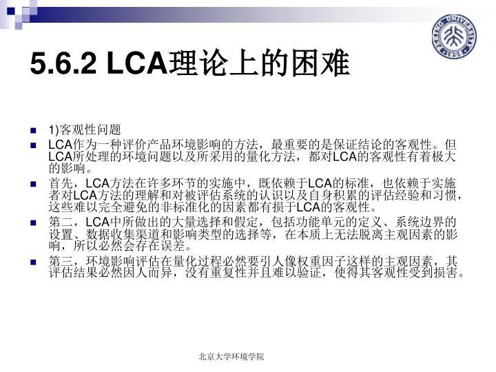 5.6.2 LCA