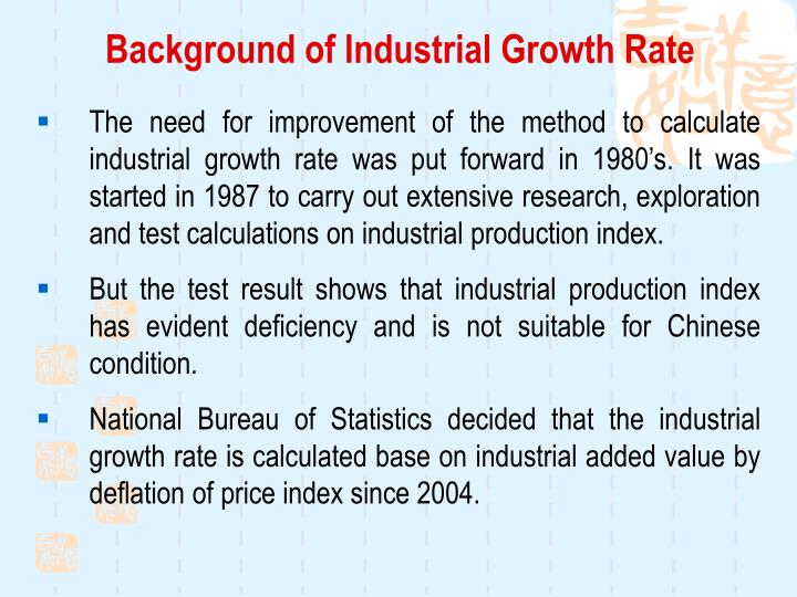 Background of Industrial Growth Rate