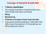 coverage of industrial growth rate