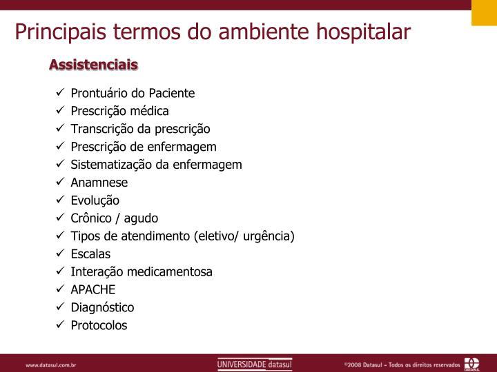 Principais termos do ambiente hospitalar