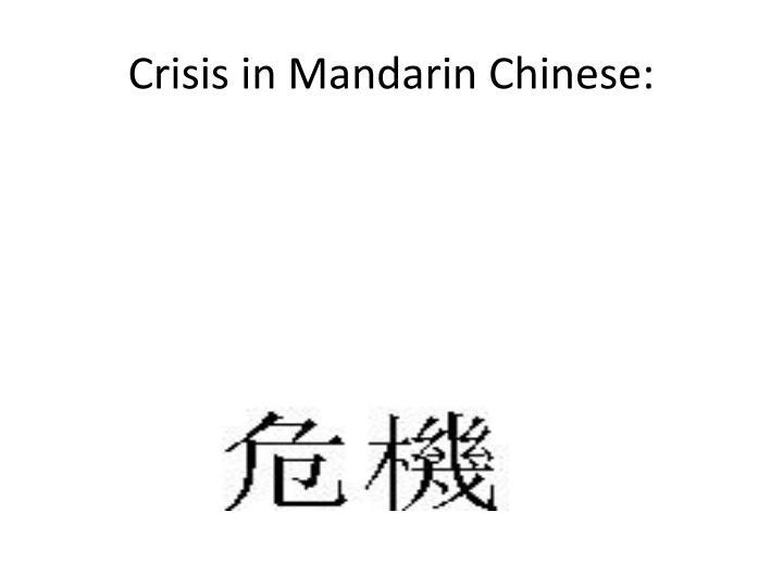 Crisis in Mandarin Chinese: