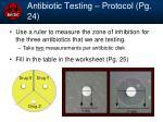 antibiotic testing protocol pg 24