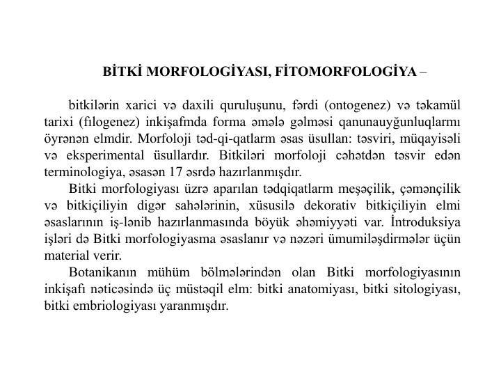 BİTKİ MORFOLOGİYASI, FİTOMORFOLOGİYA