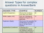 answer types for complex questions in answerbank