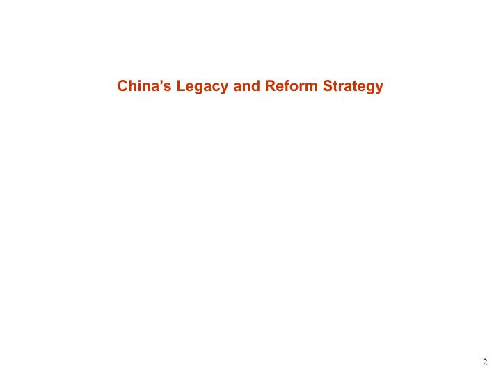 China s legacy and reform strategy l.jpg