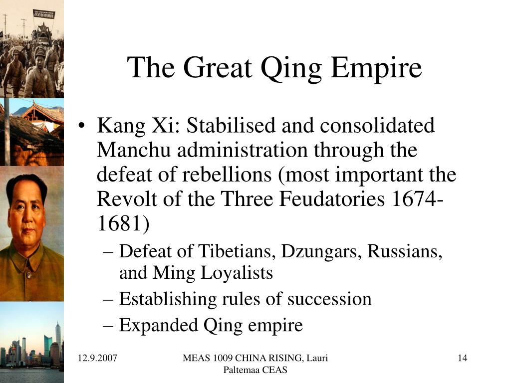 The Great Qing Empire