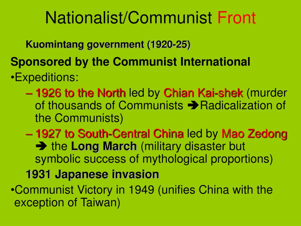 Nationalist/Communist