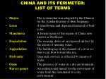 china and its perimeter list of terms