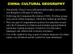 china cultural geography33