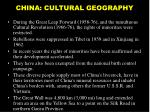 china cultural geography34