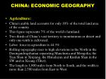 china economic geography