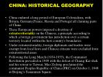 china historical geography