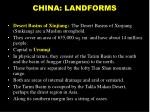 china landforms12
