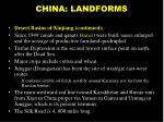 china landforms13