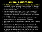 china landforms14