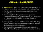 china landforms9