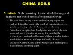 china soils20