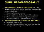 china urban geography28
