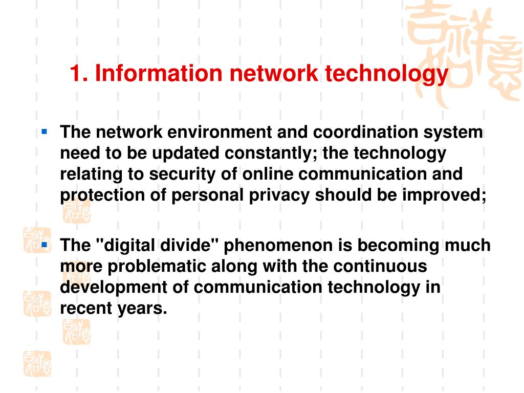 1. Information network technology