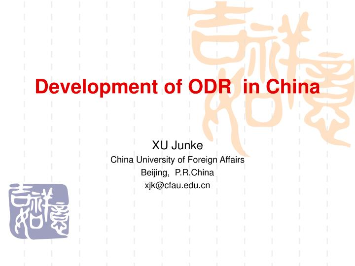 Development of odr in china l.jpg