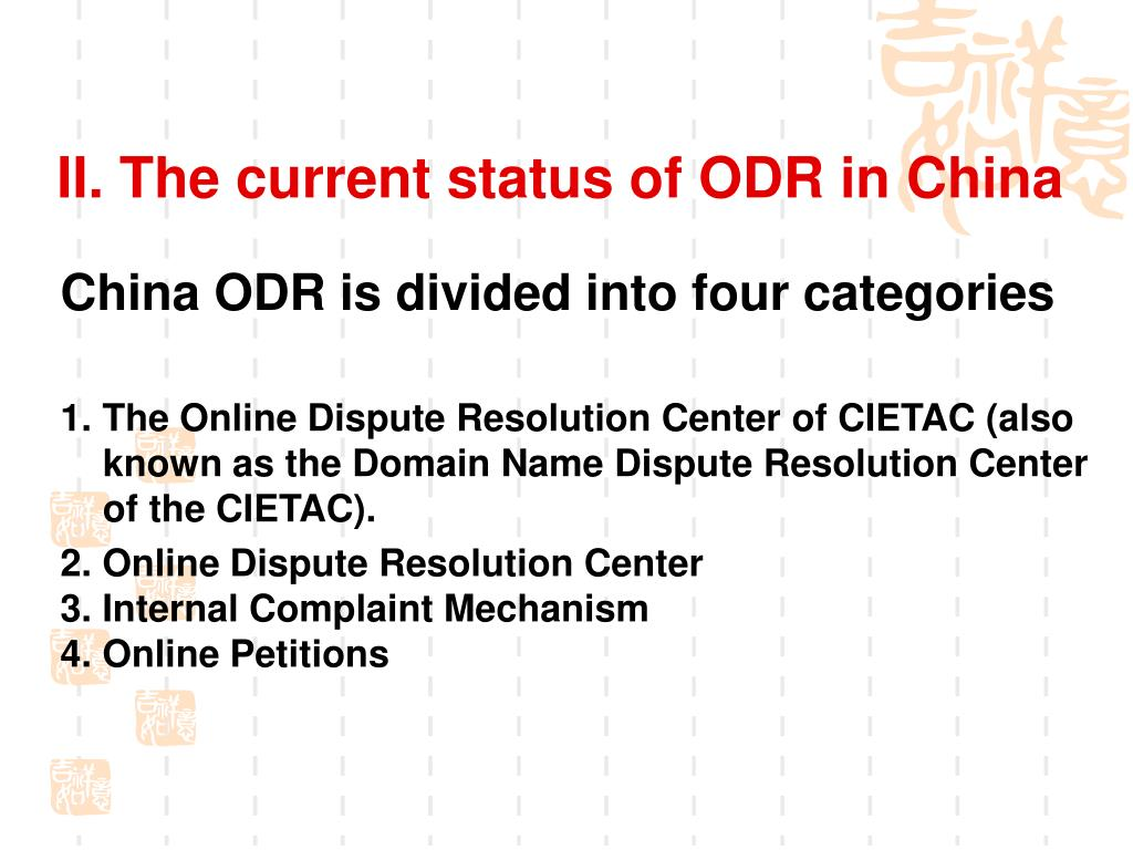 II. The current status of ODR in China