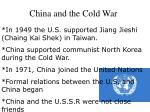 china and the cold war