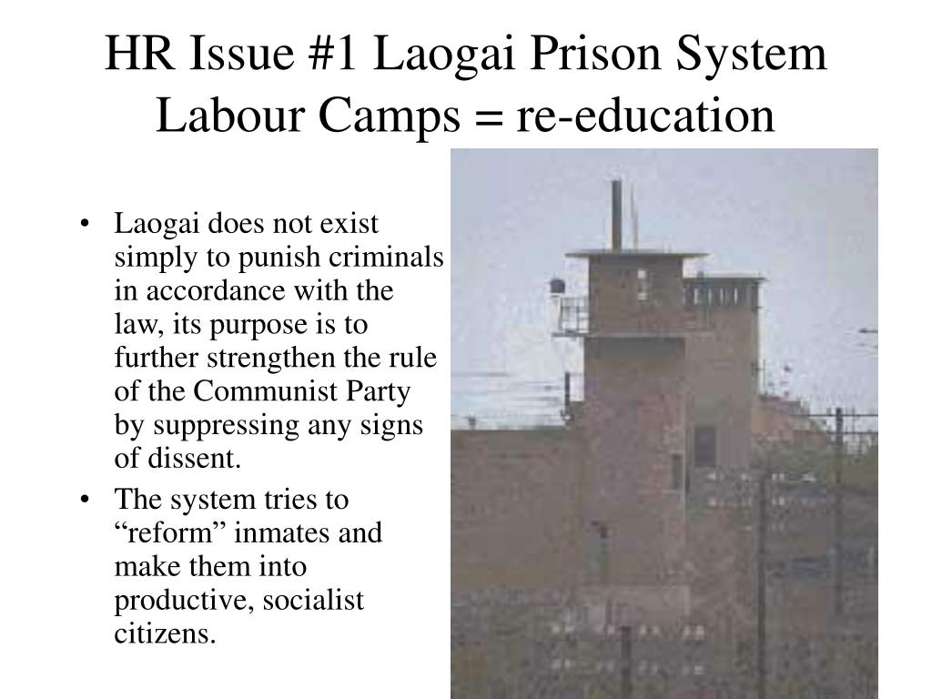 HR Issue #1 Laogai Prison System