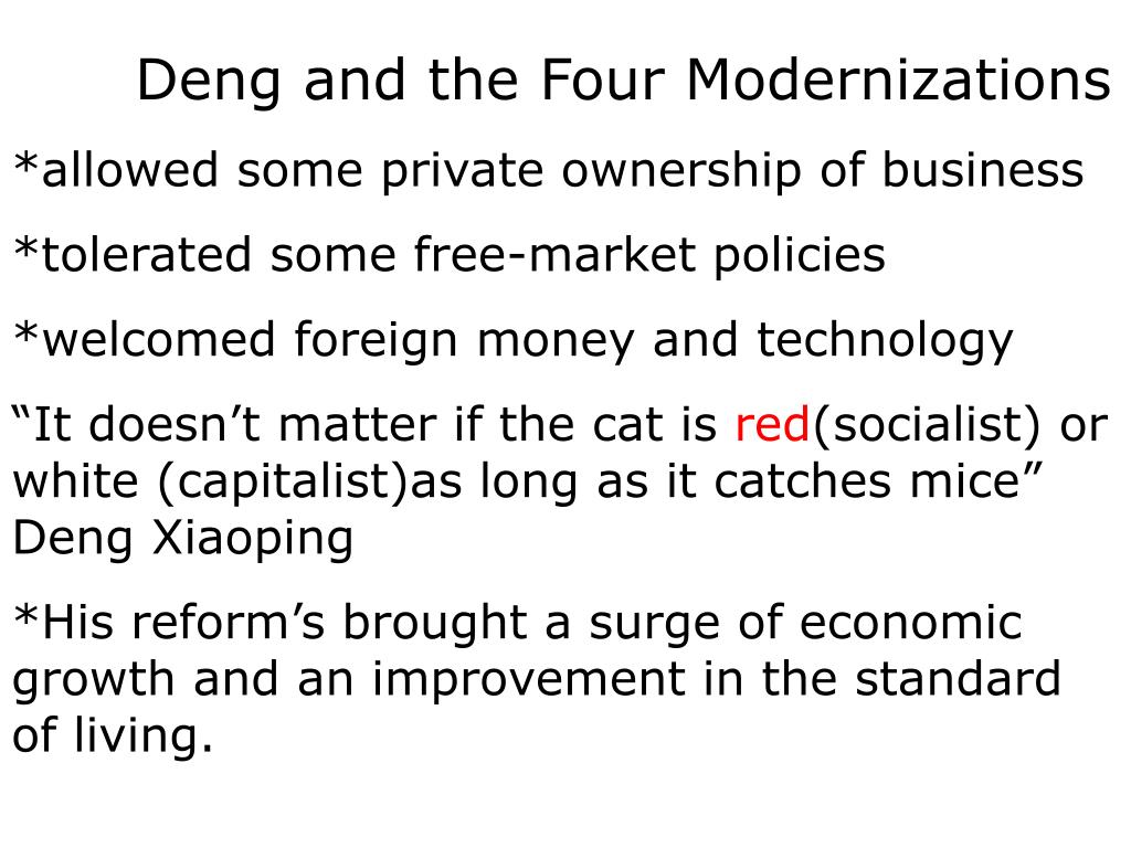Deng and the Four Modernizations