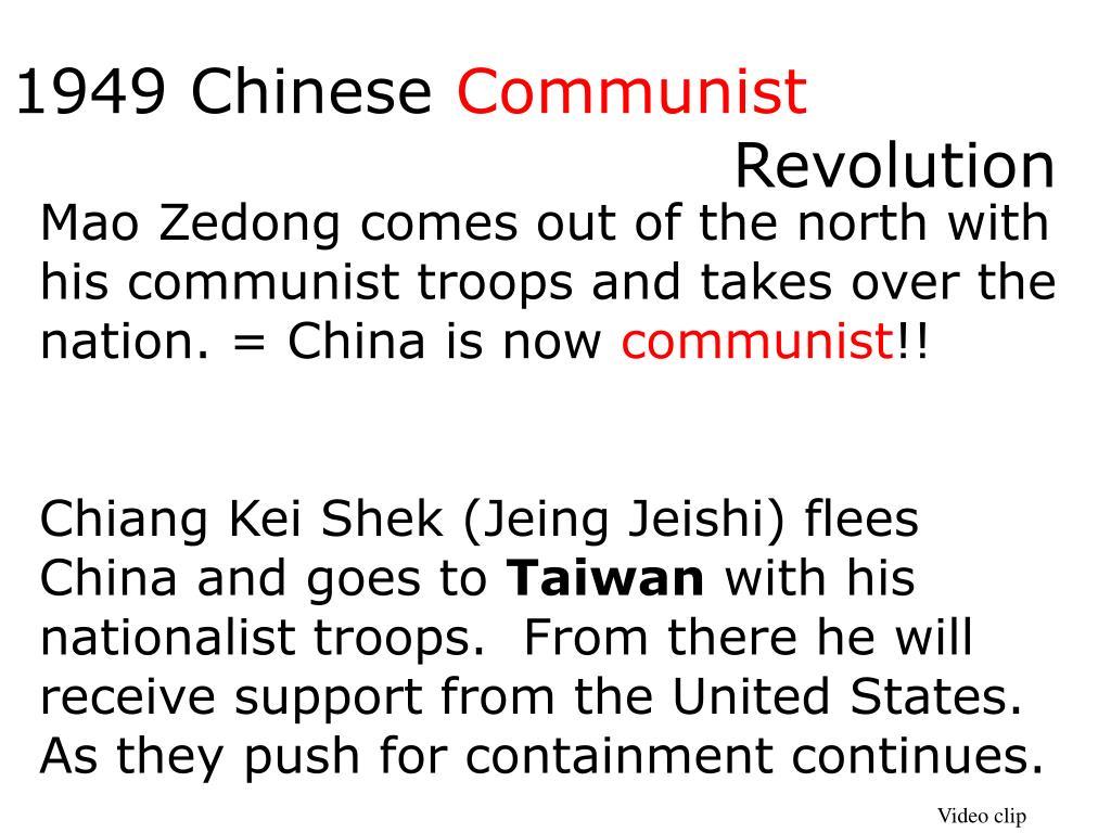 1949 Chinese