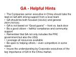 ga helpful hints