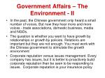 government affairs the environment ii