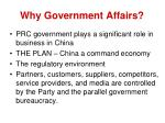 why government affairs
