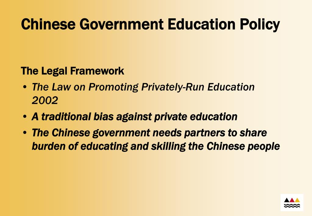 Chinese Government Education Policy