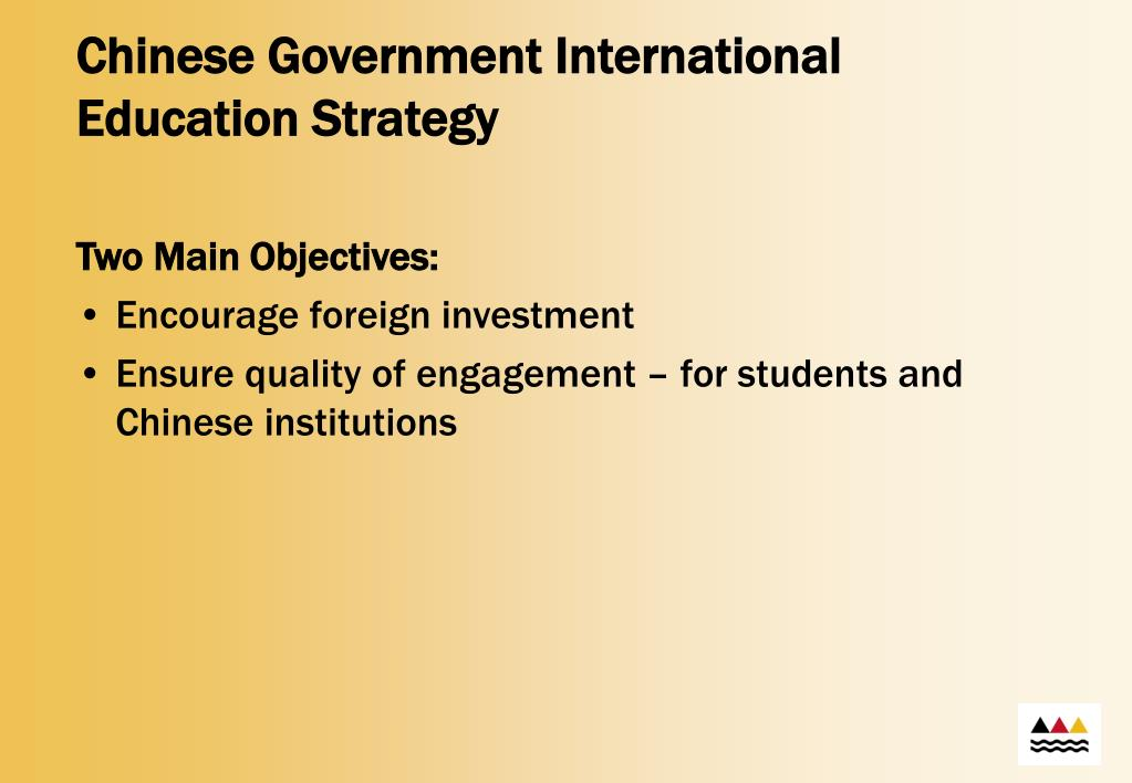 Chinese Government International Education Strategy
