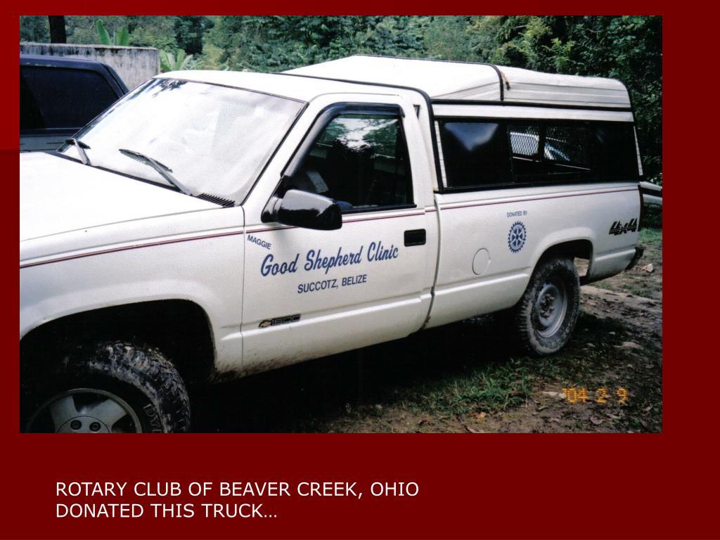 ROTARY CLUB OF BEAVER CREEK, OHIO DONATED THIS TRUCK…
