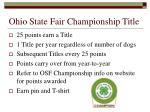 ohio state fair championship title