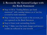 2 reconcile the general ledger with the bank statement