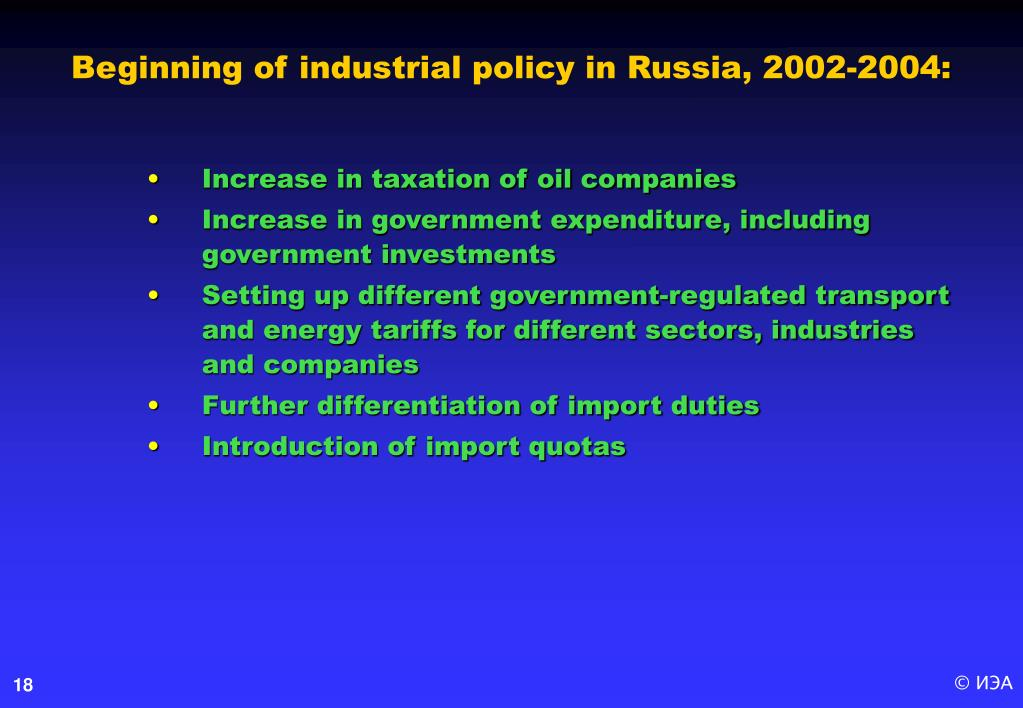 Beginning of industrial policy in Russia, 2002-2004