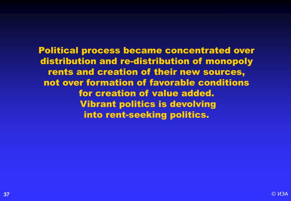 Political process became concentrated over distribution and re-distribution of monopoly rents and creation of their new sources,
