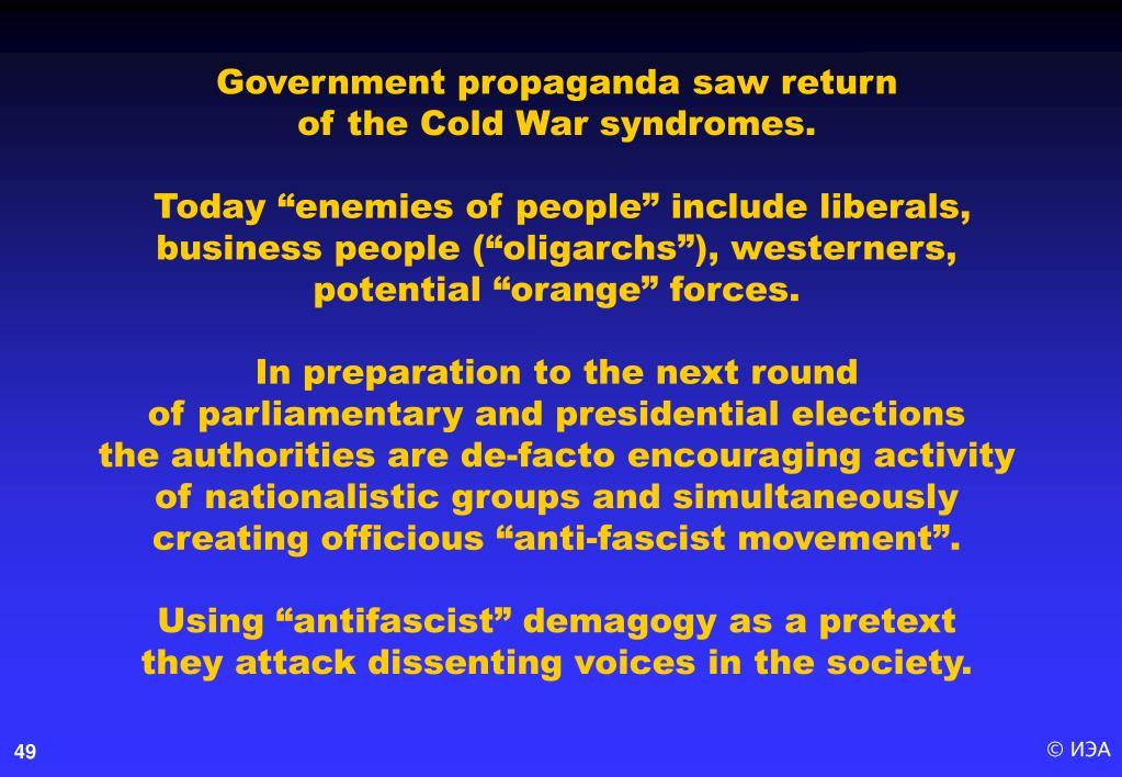 Government propaganda saw return