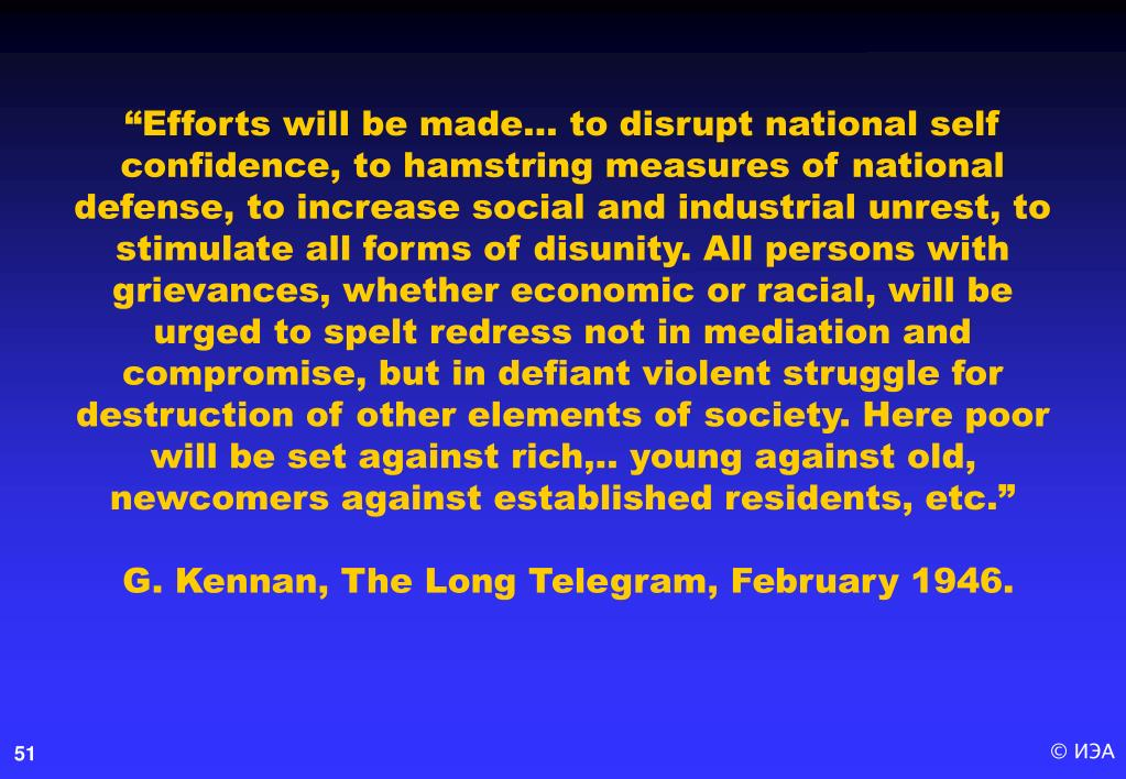 """""""Efforts will be made… to disrupt national self confidence, to hamstring measures of national defense, to increase social and industrial unrest, to stimulate all forms of disunity. All persons with grievances, whether economic or racial, will be urged to spelt redress not in mediation and compromise, but in defiant violent struggle for destruction of other elements of society. Here poor will be set against rich,.. young against old, newcomers against established residents, etc."""""""