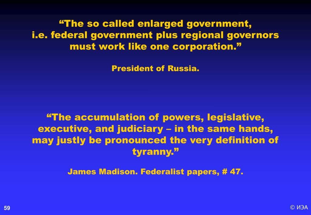 """""""The so called enlarged government,"""