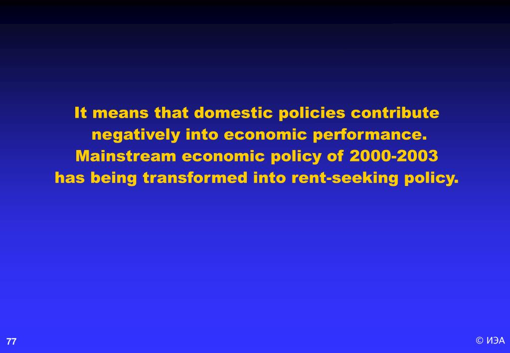 It means that domestic policies contribute