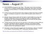 news august 21