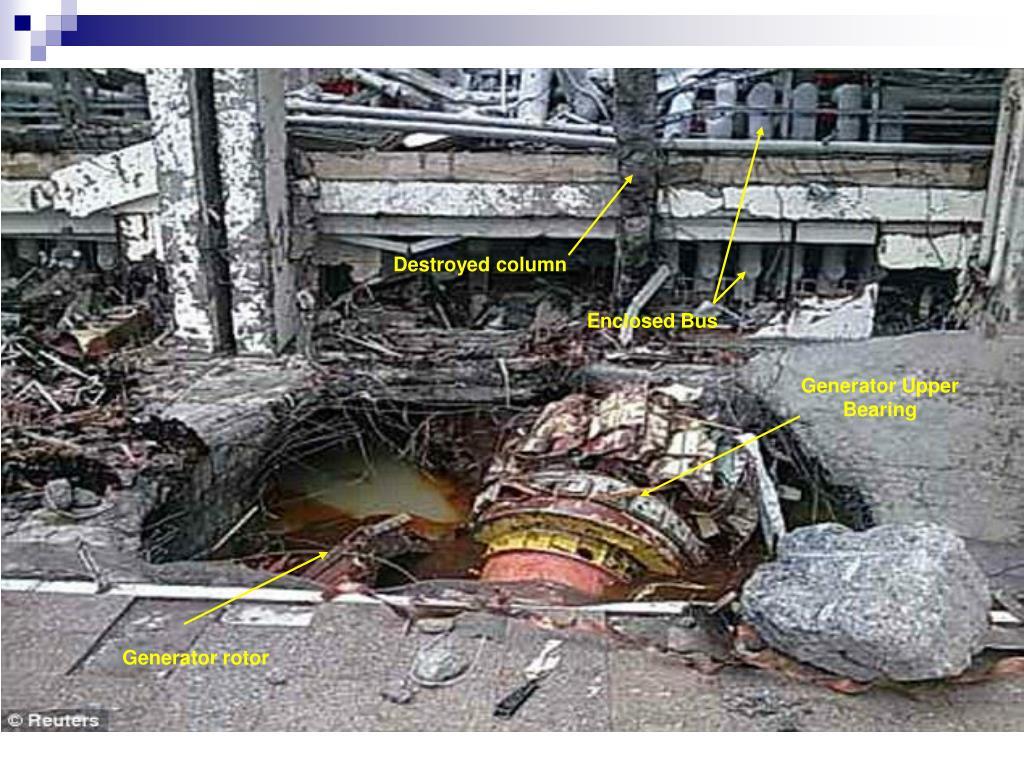 Destroyed column