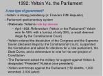 1992 yeltsin vs the parliament