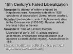 19th century s failed liberalization