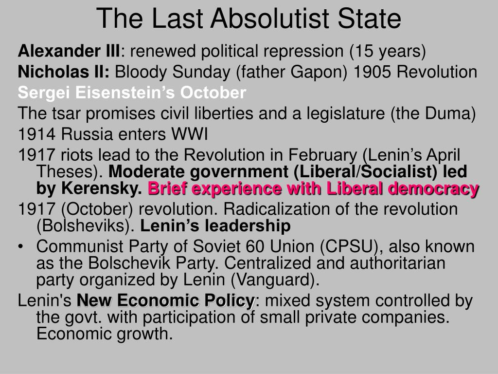 The Last Absolutist State