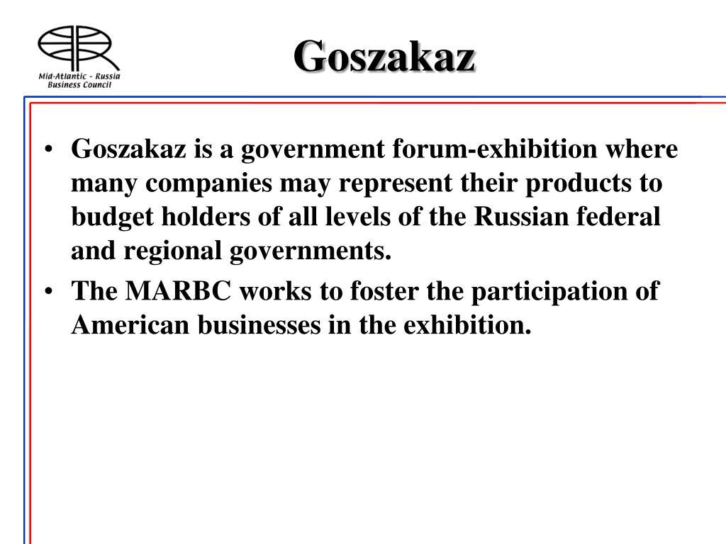 Goszakaz