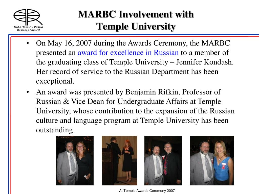 MARBC Involvement with